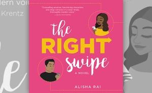 The-Right-Swipe